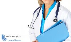 В Выксе девушка работала врачом с поддельным дипломом