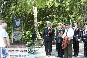 В Шиморском установлен памятник Виктору Астахову