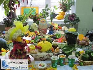 В Выске была проведена выставка «Дары природы»