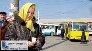 В Выксе увеличилась плата за проезд в общественном транспорте