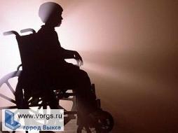 В Выксе зарегистрировано 270 детей-инвалидов
