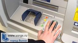 Неизвестный сбыл в терминал поддельные деньги