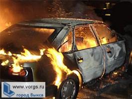В Выксе горел автомобиль