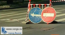 В Выксе перекрывали движение автотранспорта