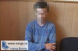 Житель Выксы зарезал родного дядю