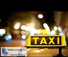 В Выксе таксист зарезал пассажира