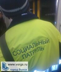 В Выксе был организован рейд «социального патруля»