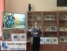 В Выксе состоялся литературный вечер в честь Пушкина