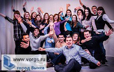 В Выксе состоялась встреча волонтеров проекта «Наша победа»