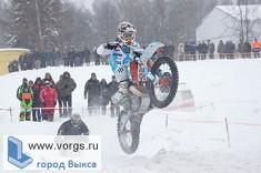 В Выксе 1-го марта пройдет Чемпионат по мотокроссу