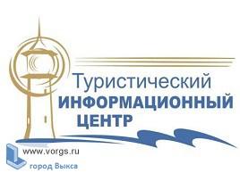 В Выксе открылся информационно-туристический центр