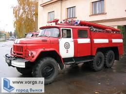 В городе Выкса произошел пожар