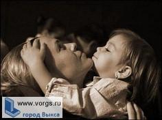 В Выксе прошел тематический вечер «Мама - самый лучший друг»