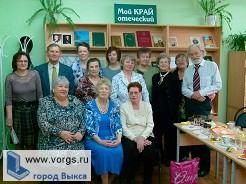 В Выксе прошла презентация книги Дины Казанцевой