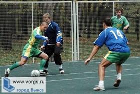 В Выксе прошли соревнования по мини-футболу