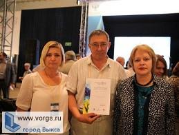 Музей истории ВМЗ получил почетный диплом «За развитие культуры региона»