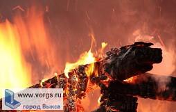 В Выксе произошло 2 пожара