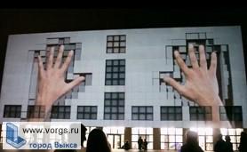 В Выксе жителям показали 3D mapping шоу