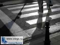 В Выксе сбили 33-ленего мужчину