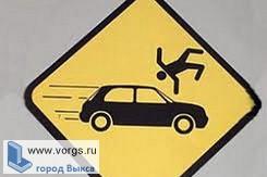 В Досчатом автомобиль «Дэу» сбил пешехода