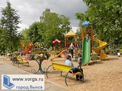 Выкса получила деньги на установку детской площадки