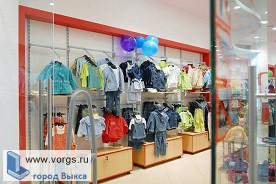 В Выксе прошло открытие магазина детской одежды «Рыжая Зебра»