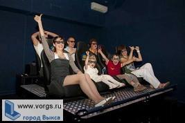 В Выксе открылся 5D кинозал!