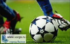 В Выксе оштрафовали футбольный клуб «Металлург»