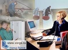 Домоуправители в Выксе не уплачивали штрафы
