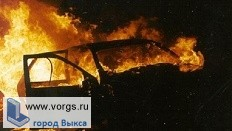 В Выксе на улице Запрудная сгорело транспортное средство