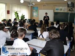 В Мотмосской школе прошла лекция  на тему «Секты в современной России»