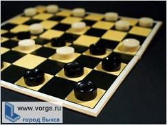 В Выксе был проведен городской чемпионат по шашкам