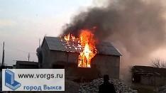 В Выксе в очередной раз произошел пожар