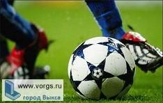 В Дзержинске состоялся футбольный матч