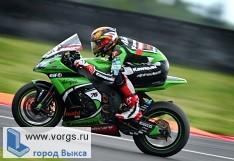 Мотогонщики из Выксы поучаствовали в соревнованиях в Нижнем Новгороде