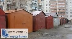 В Выксе на улице Корнилова произошло хищение гаража