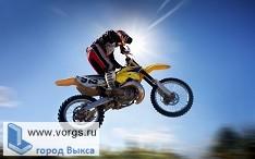 В Боре прошел пятый этап областного Чемпионата по мотокроссу
