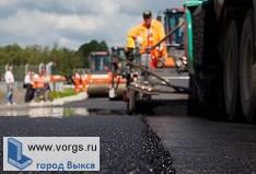 В Мотмосе и Шиморском отремонтируют дороги