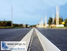 В Выксе на улице Пролетарская появится новая дорога и тротуары