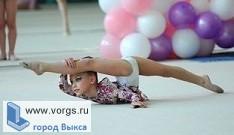 Гимнастки из Выксы одержали победу на соревнованиях по гимнастике