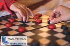 В Павлово прошли соревнования по шашкам
