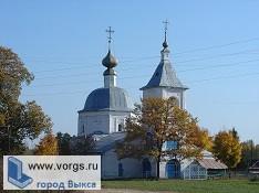 Жители Выксы с ограниченными возможностями побывали в Дедовском храме