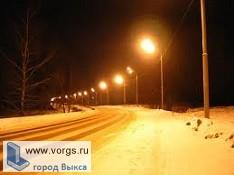 В Выксе на освещение улиц направят 4,5 миллиона рублей