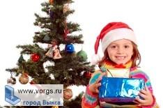 В городском округе городе Выкса проходит акция для детей
