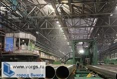 Выксунский металлургический завод получил диплом за благотворительность