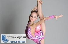 На межрегиональном турнире гимнастки из Выксы завоевали золото