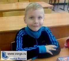 У 9-летнего мальчика нашли опухоль