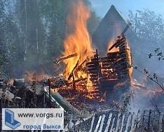 В Выксе произошел пожар