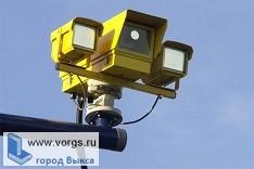 В Выксе на улице Ленина установлен радар контроля скорости