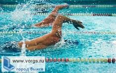 В Выксе проведены соревнования по плаванию